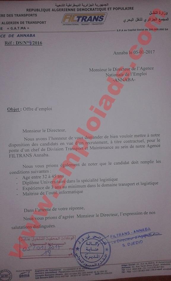 اعلان عرض عمل من المجمع الجزائري للنقل البحري ولاية عنابة جانفي 2017