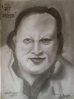Yaad Ka Deep Jalaya To Unhe Yaad Aya Mp3 by Nusrat Fateh Ali Khan