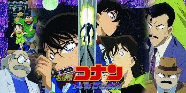 Detective Conan Movie 02: The Fourteenth Target Subtitle Indonesia