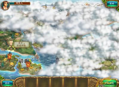 部落大救星傑克中文版(Jack of All Tribes),益智趣味的原始建造遊戲!