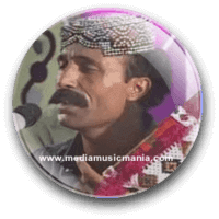 Allah Dad Khaskheli Sindhi Classical Music Download