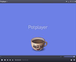 تحميل افضل مشغل فيديو للكمبيوتر والاندرويد بجودة عالية hd مجانا , سوف نقدم لكم من خلال هذا المقال على موقع جبنا التايهة مشغل فيديو hd للكمبيوتر, افضل مشغل فيديو للكمبيوتر 2018, افضل مشغل فيديو للأندرويد بجودة عالية hd مجانا, حيث سنقدم تحميل برنامج كيو كيو بلاير QQ Player, برنامج KMPlayer, برنامج GOM Player 2018, برنامج 2018 Pot Player, برنامج HD Video Player, تحميل برنامج مشغل الفيديو بكل الصيغ للأندرويد .افضل مشغل فيديو للكمبيوتر 2018,تحميل مشغل فيديو جميع الصيغ,تحميل مشغل فيديو للكمبيوتر,تحميل مشغل فيديو mp4,مشغل جميع صيغ الفيديو للكمبيوتر,مشغل فيديو جميع الصيغ لويندوز 7,افضل مشغل فيديو للكمبيوتر 2017,افضل مشغل فيديو hd للكمبيوتر