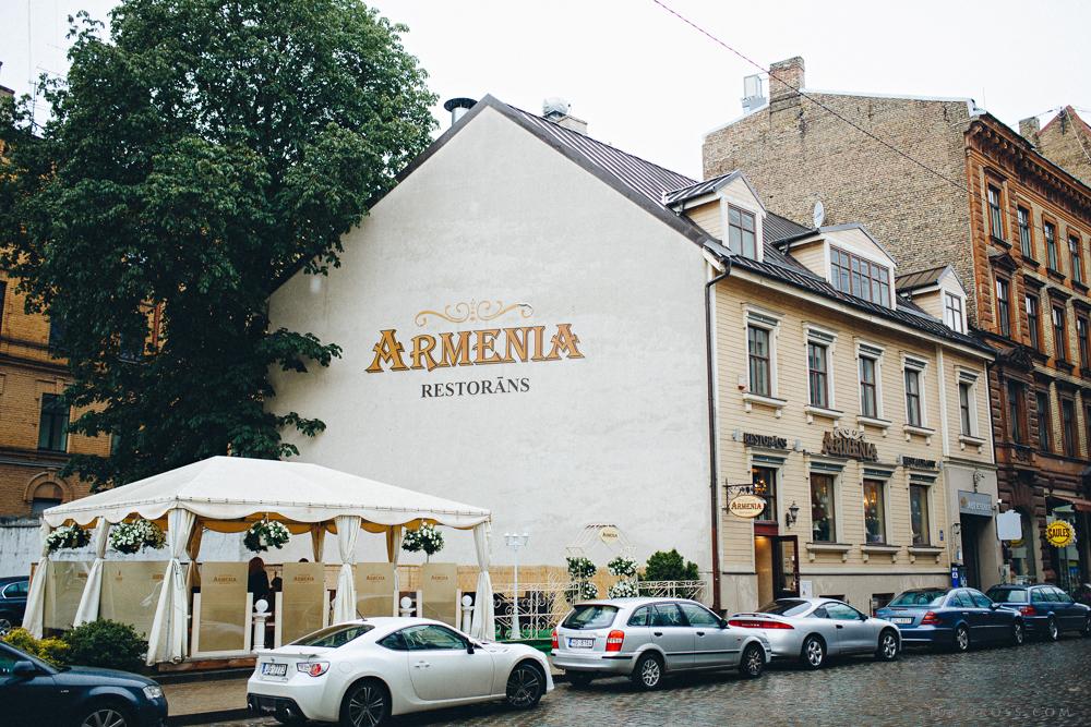 restorāns armenia