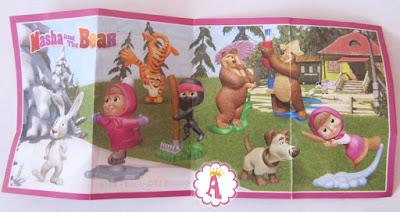 Вся коллекция киндеров сюрпризов Маша и медведь