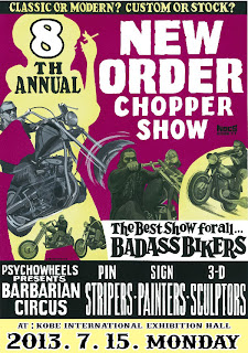 poster - NEW ORDER CHOPPER SHOW 8th ANNUAL