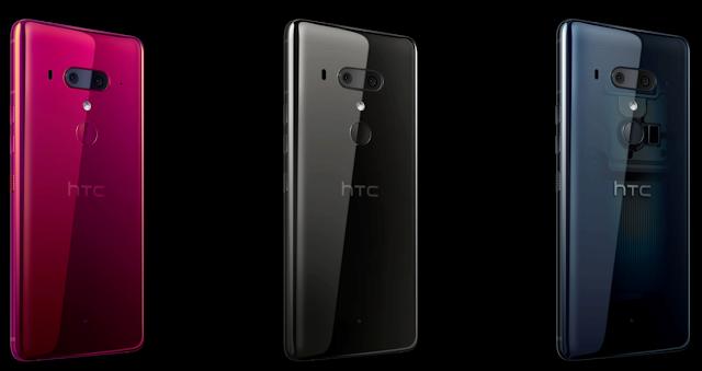 HTC تستعد لإطلاق جهاز جديد من فئة U مع نهاية شهر أغسطس