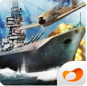 Warship Battle 3D World War Preview 1
