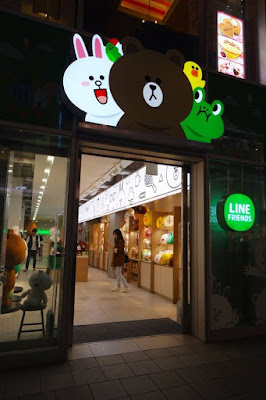 10D9N Spring Japan Trip: Line Store Harajuku, Shibuya