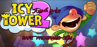 تحميل لعبة الرجل النطاط للكمبيوتر 2018 icy tower