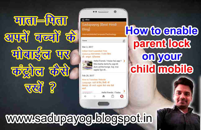router parental controls-parentalcontrol-parental control apps for iphone texting