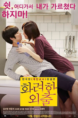 Download Love Lesson (2013) DIRECTORS CUT 720p HDRip