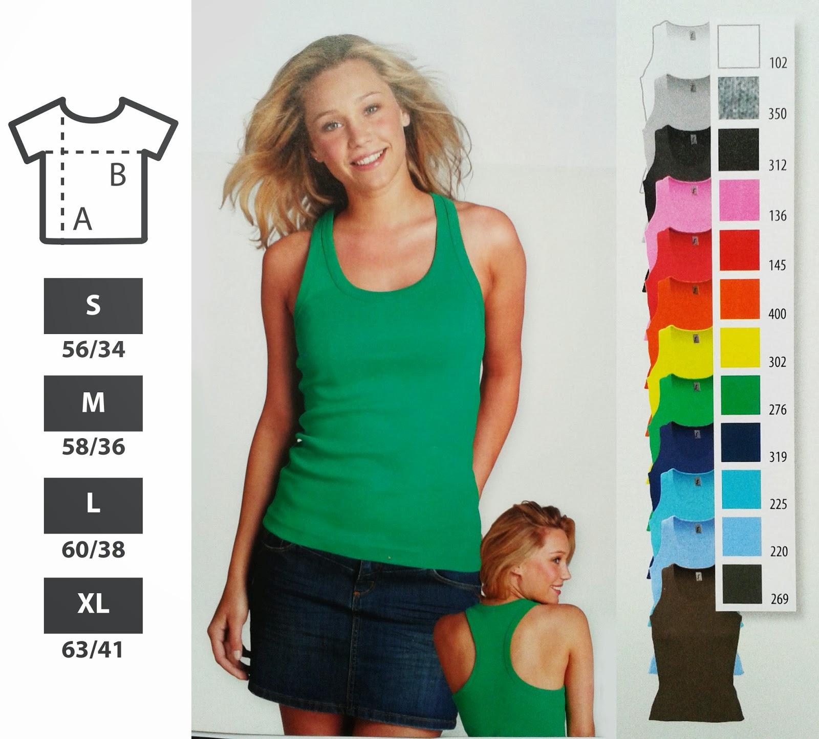 8b81597f042d Γυναικείο μπλουζάκι με αθλητική πλάτη