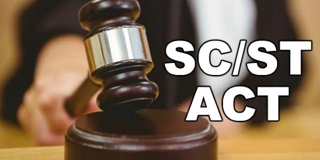 बड़ा फैसला: SC/ST एक्ट के आरोपियों की गिरफ्तारी पर हाईकोर्ट की रोक | NATIONAL NEWS