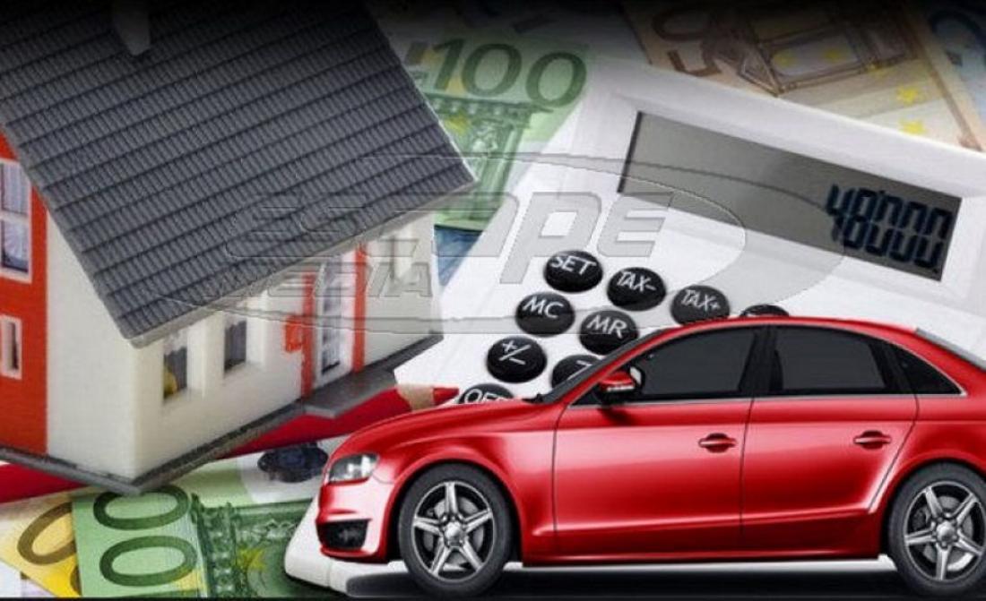 Έρχεται το περιουσιολόγιο: θα πληρώνουν για τα αυτοκίνητά τους ακόμα και αν έχουν καταθέσει πινακίδες!