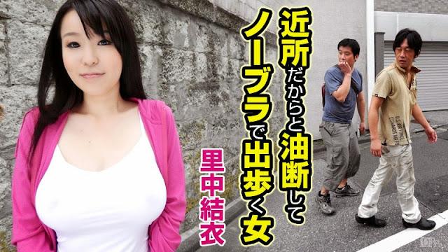 [Carib-816] Braless Woman In The Neighborhood - Yui Satonaka (UNCENSORED)