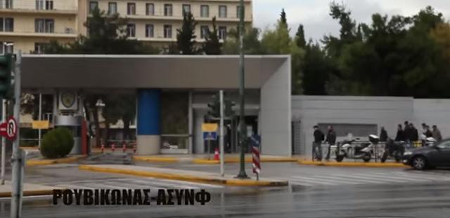 Εισβολή Ρουβίκωνα στο υπουργείο Άμυνας : Τι δείχνει το ΒΙΝΤΕΟ
