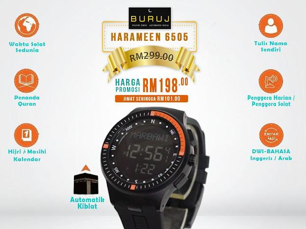 Penjimatan RM110 Apabila Anda Menempah Jam Tangan Azan Harameen Hari Ini! Sah Dari 23 Mac Hingga 2 April 2018 Sahaja!