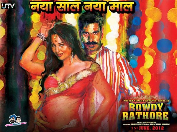 international rhowdy movie