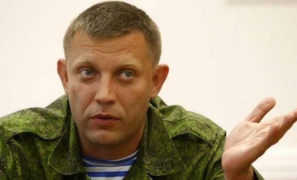 Alexander Zakharchenko - Donetsk líder rebelde