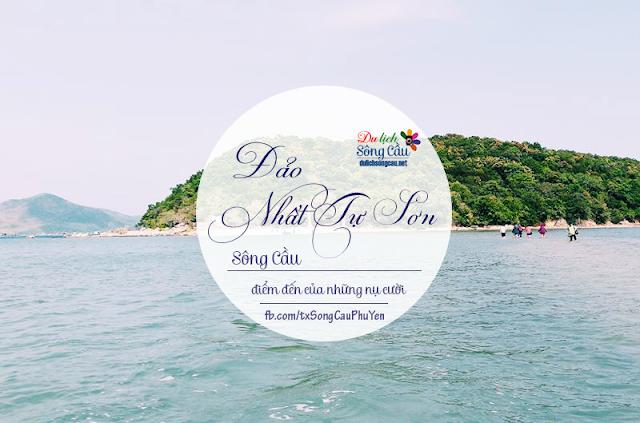 Đảo Nhất Tự Sơn, Phường Xuân Thành