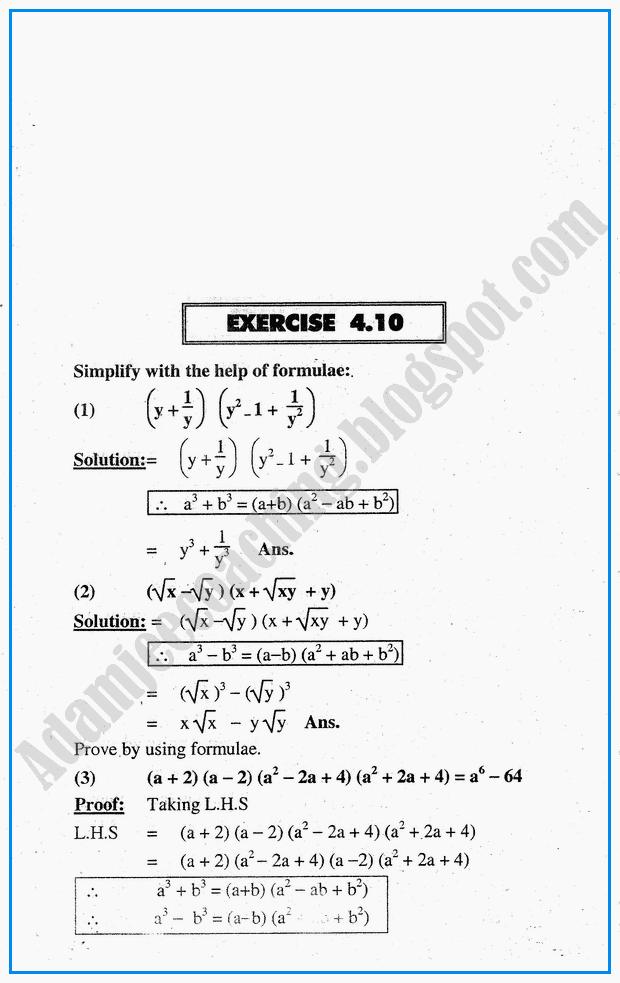 Adamjee Coaching: Exercise 4 10 - Algebraic Expressions