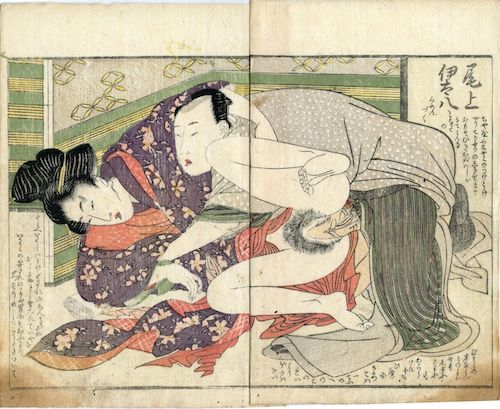 Utamaro, Love Songs From The Thick Necked Shamisen. 1802