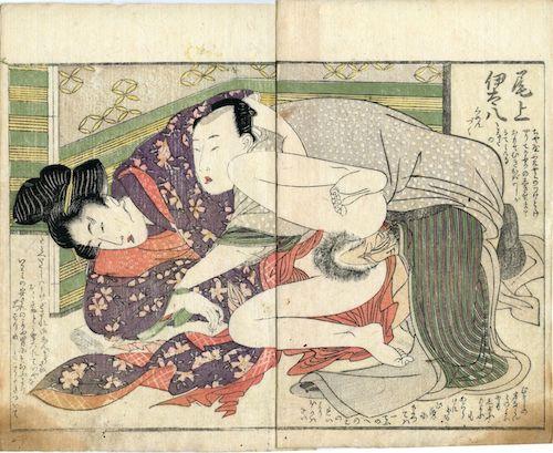 Utamaro, Love Songs From The Thick Necked Shamisen. 1802