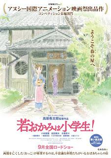 """Anime: Revelado nuevo trailer de """"Waka Okami wa Shogakusei!"""""""