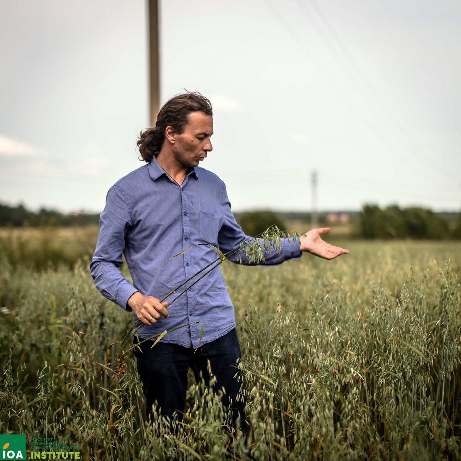 Георгий Безбородов. Институт органического сельского хозяйства