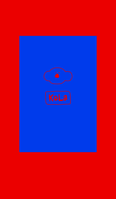 KOLA Hollowed 1