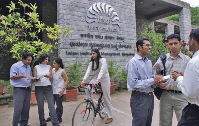 500 रुपये में सीखें IIM की पढ़ाई का तरीका