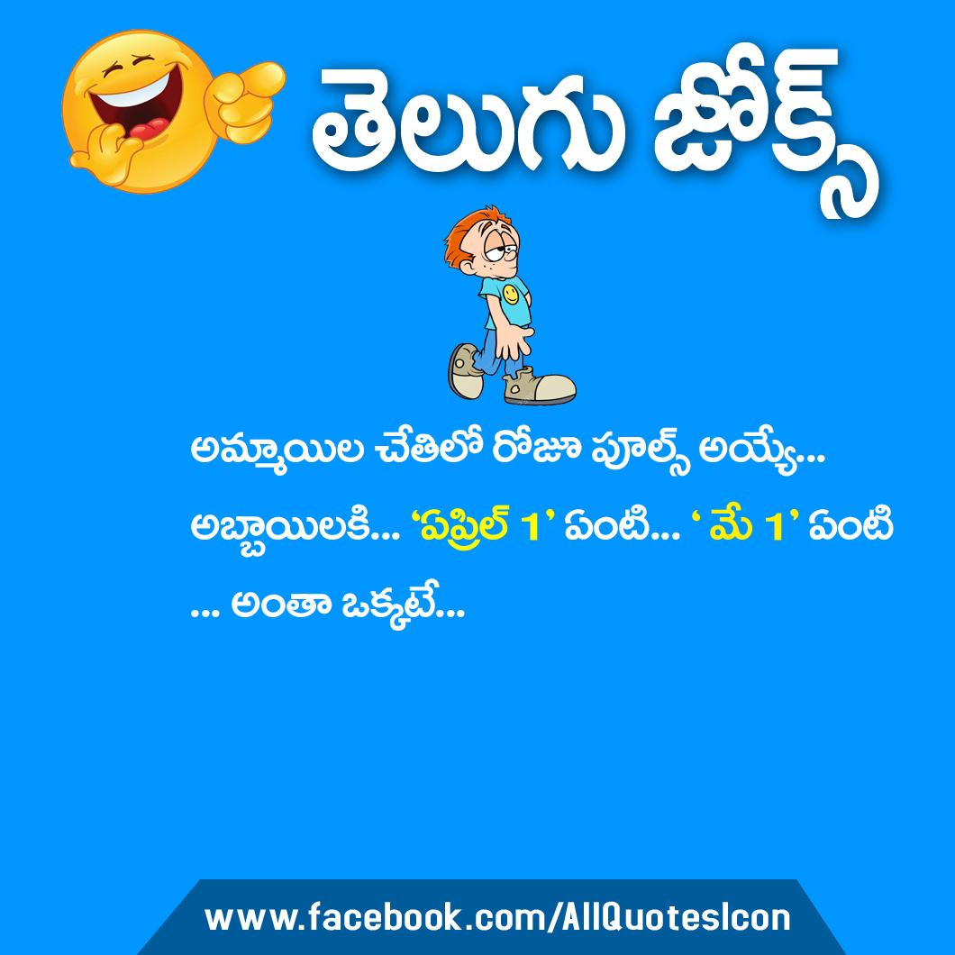 Wwwallquotesiconcom Telugu Quotes Tamil Quotes Hindi Quotes