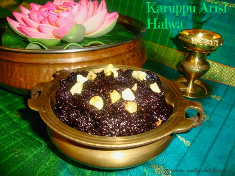 images for Karuppu Arisi Halwa / Kavuni Arisi Halwa / Black Rice Halwa /  Karuppu Halwa / Karutha Aluva Recipe