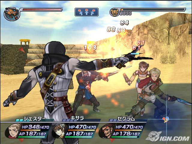 Rogue Galaxy PS2 GAME ISO Screenshot 2