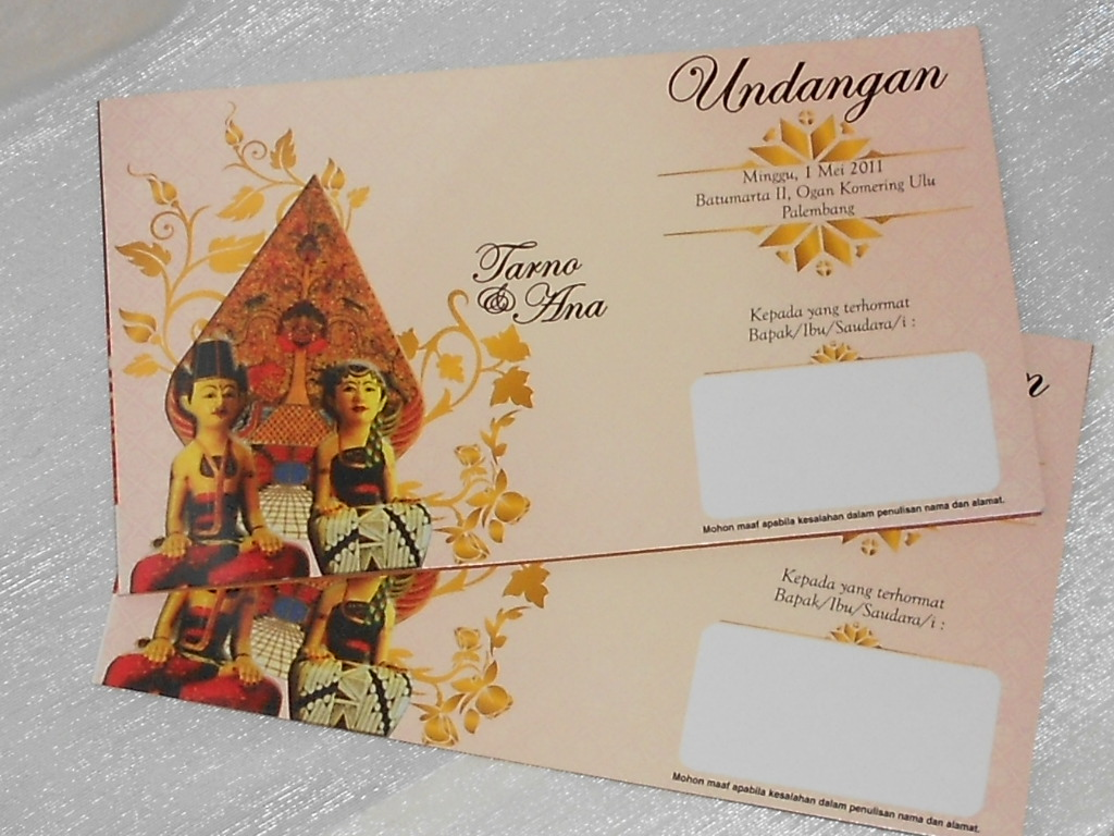 Desain Undangan Nikah Jawa Palembang Simple Enha Sc021 Undangan