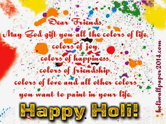 happy holi images, best images of holi, holi images 2017, happy holi images hot holi pictures, holi images hd, picture of holi festival, holi images free download, holi images 2016, images of holi festival (3)