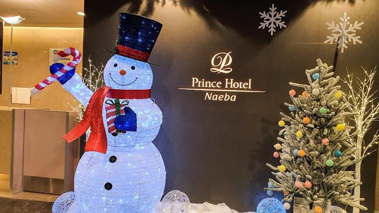 飯店的迎賓冬季裝飾