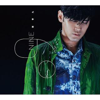 [Album] Nine (終極版) - 陳零九Nine Chen