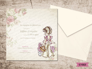 greek christening invitations sarah kay themed