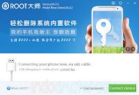 Cara Root Samsung Galaxy Fame s6810 Dengan vRoot
