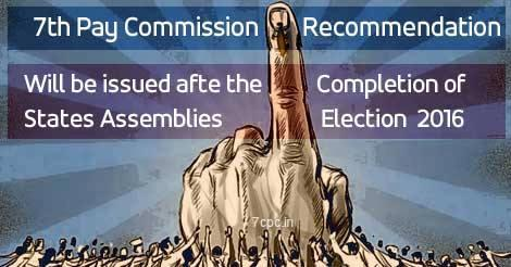 7th-Pay-Commission-Recommendation-7CPC