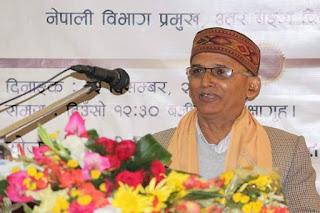 Ghanashyam Nepal