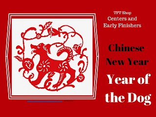 Chinese New Year Year of the Dog art sub lesson