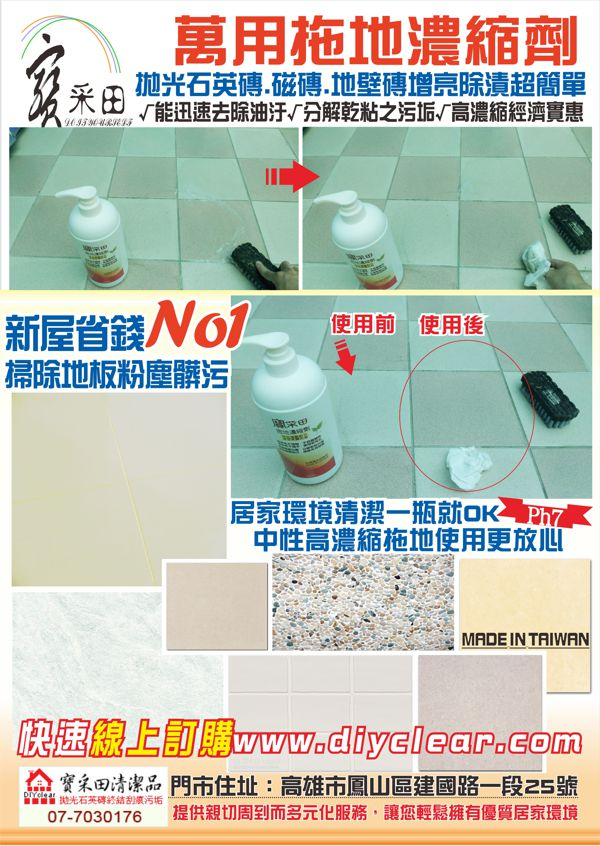 http://www.diyclear.com/index.php?route=product/product&path=20_59&product_id=52