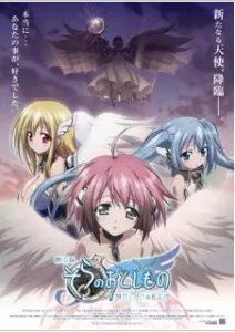 Download Sora no Otoshimono Movie : Tokeijikake no Angeloid BD Subtitle Indonesia (Batch)