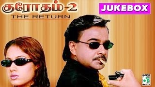 Krodham -2 Tamil Movie Audio Jukebox (Full Songs)