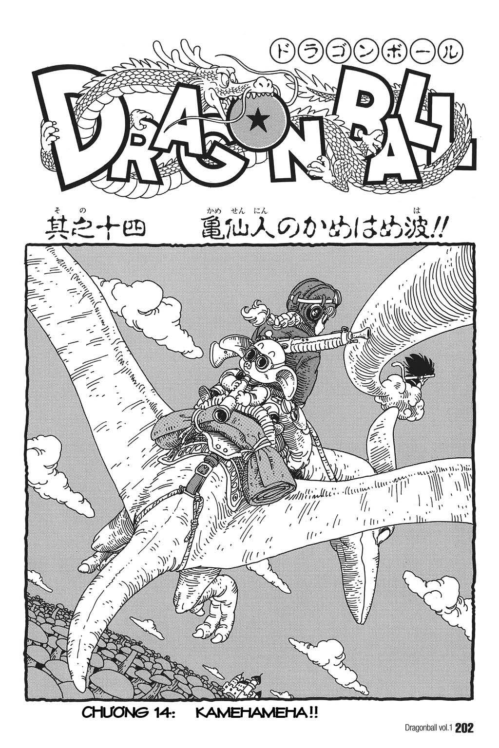 Dragon Ball chap 14 trang 1