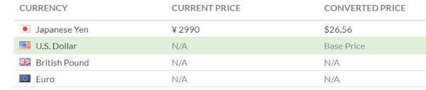 OKAMI HD / 大神 絶景版 日本価格