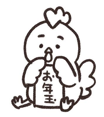 お年玉を持ったニワトリのイラスト(酉年・白黒線画)