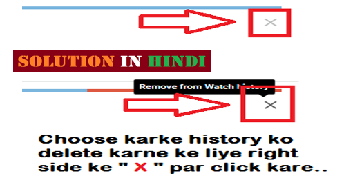 kisi ek youtube watch and search history ko delete kaise kare - www.solutioninhindi.com
